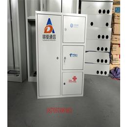 厂家三网合一光纤配线箱分纤箱72芯分线箱96芯144芯光交箱