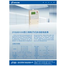 三相四线多功能表 三相四线多费率表型号推荐-DTSD1316
