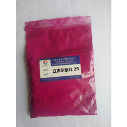 3165立索尔紫红2R
