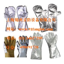 防烫伤手套_耐高温防烫伤手套_五指防烫伤手套