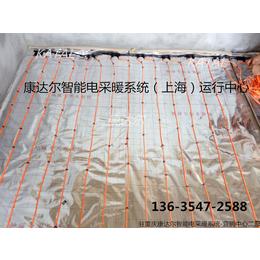 韩国进口电热膜厂家  电地暖安装材料批发
