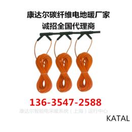 韩国电热膜安装指导  碳纤维电热膜批发