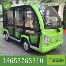 山东绿倍8座电动观光车电动巡逻车高尔夫球车价格与图片