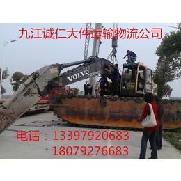 城仁挖掘机大型物件运输
