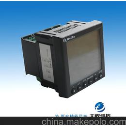 原厂供应:WB5210-3U 系列三相四线电压表/数显表维博