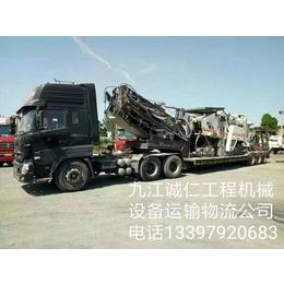 施工设备大型物件运输