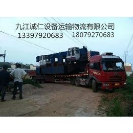 九江诚仁工程设备运输