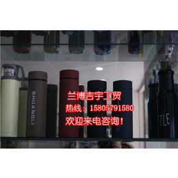 山东不锈钢保温杯、【兰博保温杯】价格优、不锈钢保温杯订购