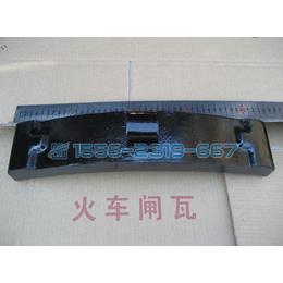 DF5D机车用合成闸瓦生产厂家