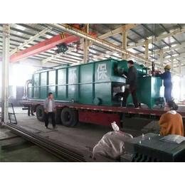 山东汉沣环保_养殖污水气浮设备_养殖污水气浮设备生产