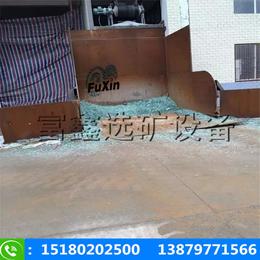 供应江西富鑫分级设备 洗玻璃螺旋分级机