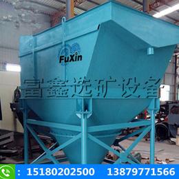 供应江西富鑫浓密机 斜管式高效节能浓密机