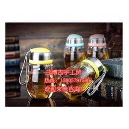 【兰博保温杯】款式多(图)、玻璃杯销售、福建玻璃杯