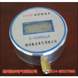 原厂超低价直销数字微安表