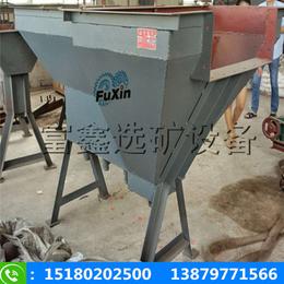 江西富鑫选矿水力分级机 水力分级箱 选矿qy8千亿国际分级机制造厂