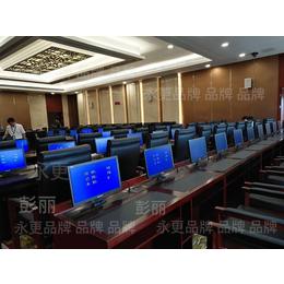 广东增城19寸常规升降器机 无纸化会议系统配套安装效果案列
