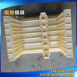 E型电缆槽模具批发 陕西电缆槽模具 国路模具制造