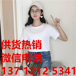 韩版纯棉女式T恤批发地摊库存欧美原单女装T恤批发