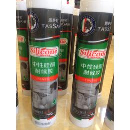 玻璃幕墙胶-酸性玻璃胶-硅硐密封胶厂家