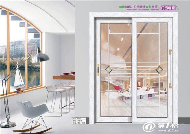 广东致然门窗-铝合金门窗销售