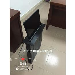 旧会议桌常规升降可改超薄液晶屏升降一体机 升降PC高端品质