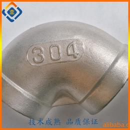常州供应不锈钢304固溶处理厂家