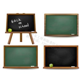 幼儿园黑板 餐厅小黑板