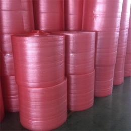 浦庄环保防静电气泡膜 红色防静电气泡膜 亚博国际版