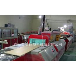 供应PVC竹木纤维集成墙板万博manbetx官网登录生产线
