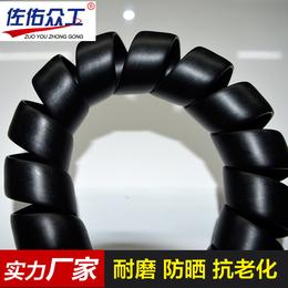 佐佑众工 18mm阻燃螺旋胶管保护套 耐磨橡胶管护套 可定制