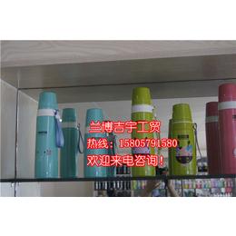 【兰博保温杯】款式多(图)|保温杯定制|上海保温杯