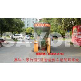 停车场系统-智能停车场-车牌识别系统