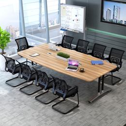 会议桌长桌椭圆形职员办公桌电脑培训长桌简约现代会客洽谈接待桌缩略图