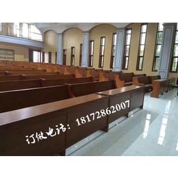 教堂椅定做婚纱摄影订制基督教实木长椅讲台天主教堂椅