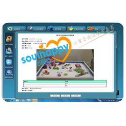 心理咨询室产品心悦灵沙盘管理系统XYL-RSPV1厂家直销