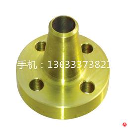 供应高压对焊 DN125-63带颈合金钢法兰