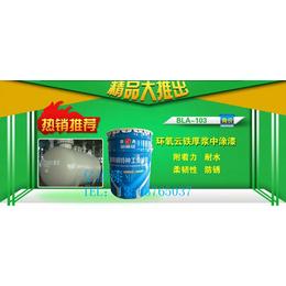 山东青岛聚氨酯防腐面漆生产厂家化工防腐涂料低价格销售
