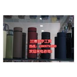 不锈钢保温杯生产厂家,【兰博保温杯】价格优,义乌不锈钢保温杯