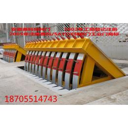 合肥车阻器-合肥车阻系统-防恐路障机-车阻器