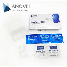 艾诺维极护版隐形防护口罩采用英国HV静电驻极滤芯