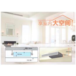 九江日立空调安装  工程案例