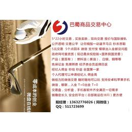 广利V商城经纪人代理_三域商品交易经纪人ID139830