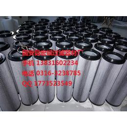53C0170液压回油滤芯价格