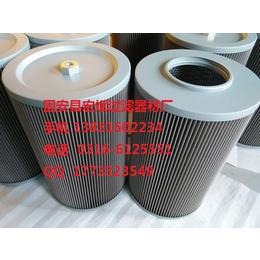 CLG920D装载机53C0002吸油滤芯