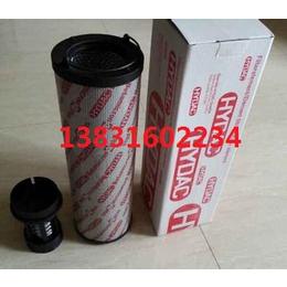 1700R003BN4HC 油滤芯