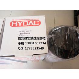 新款贺德克滤芯 1300R020BN4HC