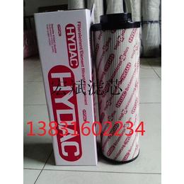 厂家供应0950R010BN3HC贺德克液压滤芯