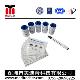 德卡证卡打印机IPA清洁卡 粘尘轮 清洁笔