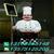 树脂卡通面包师傅雕塑彩绘厨师长玻璃钢模型饭店餐厅招财迎宾人像缩略图1