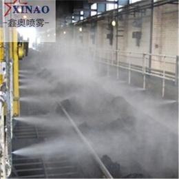 喷雾设备 厂房车间降尘加湿设备 车间抑尘降温系统